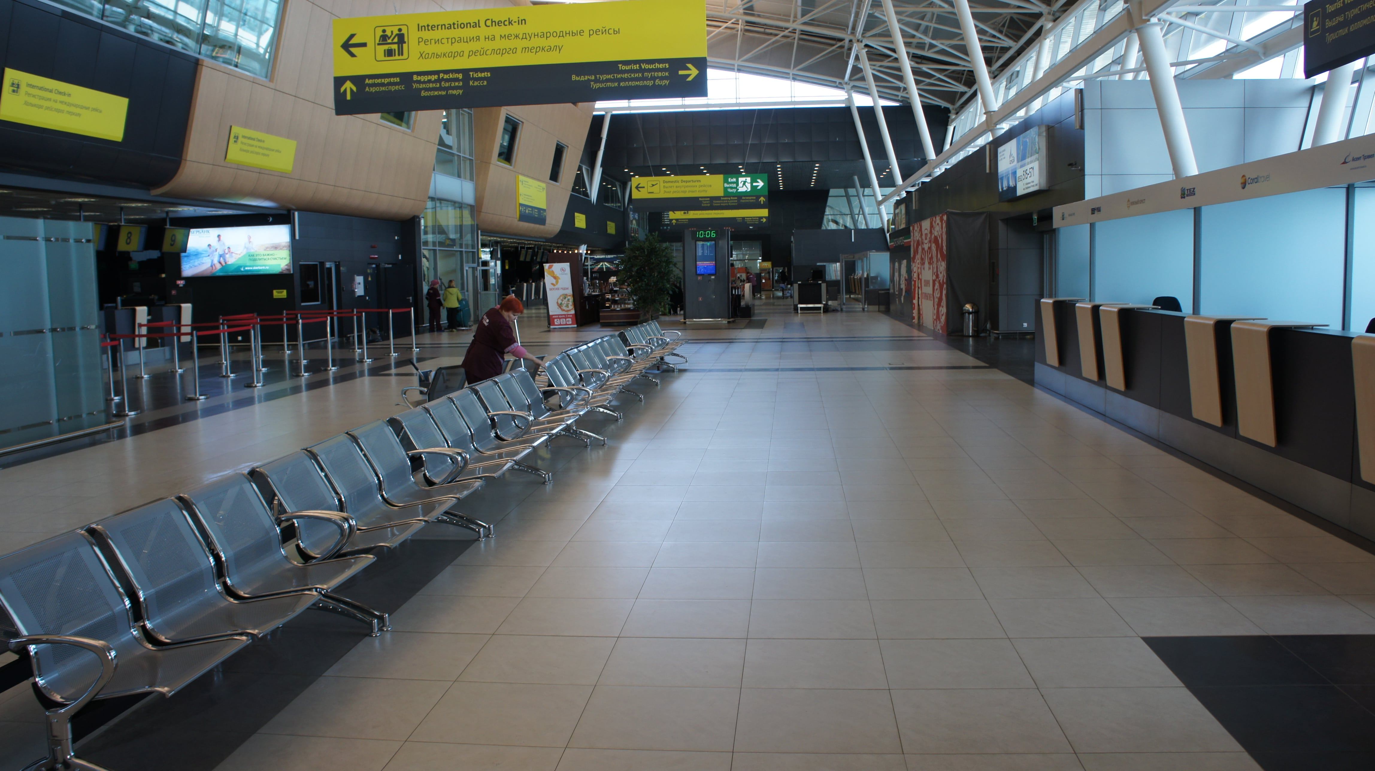 Как добраться до аэропорта Казани